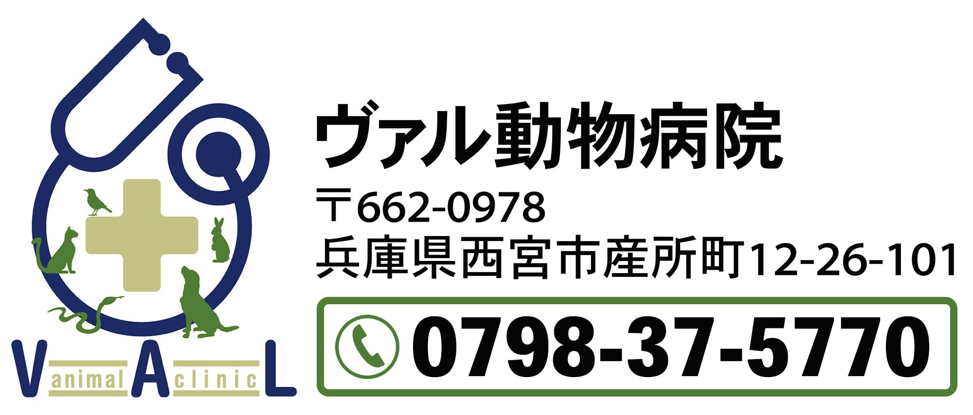 アイペット全国動物病院検索 - ipetclub.jp